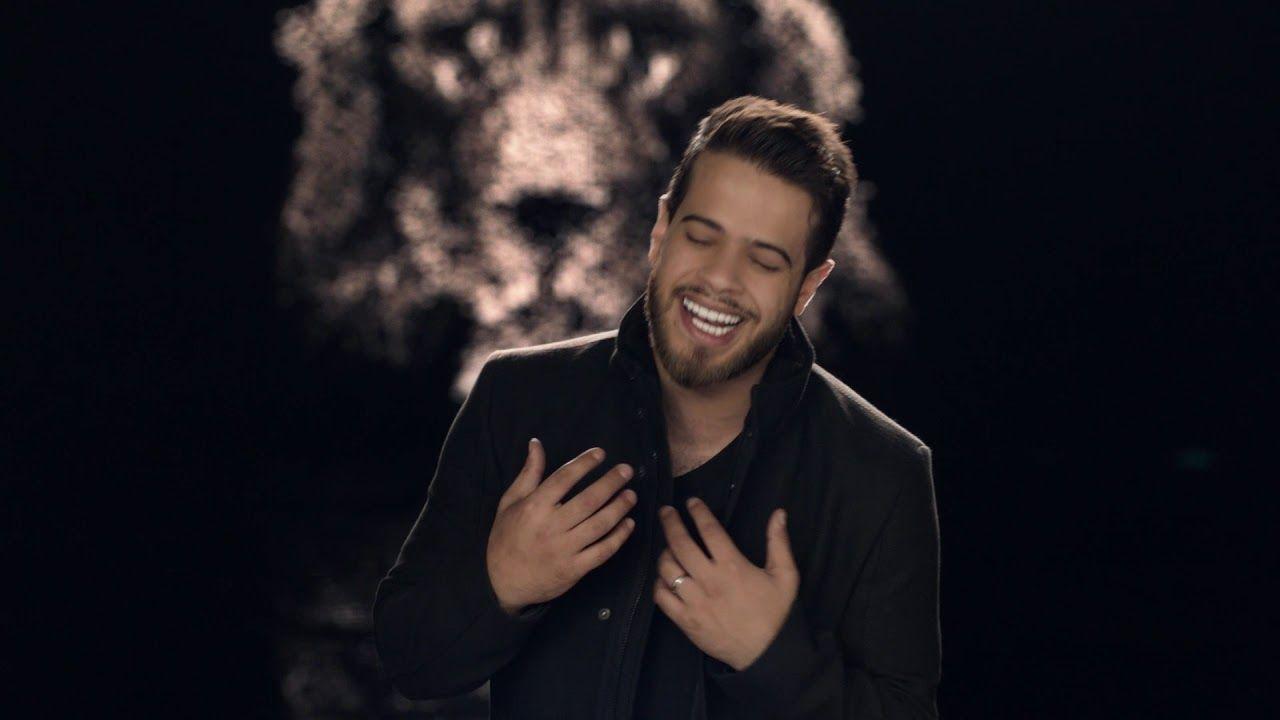 Adham Nabulsi Howeh El Hob ادهم نابلسي هو الحب Official Music Video Youtube Music Videos Girls Rock Music