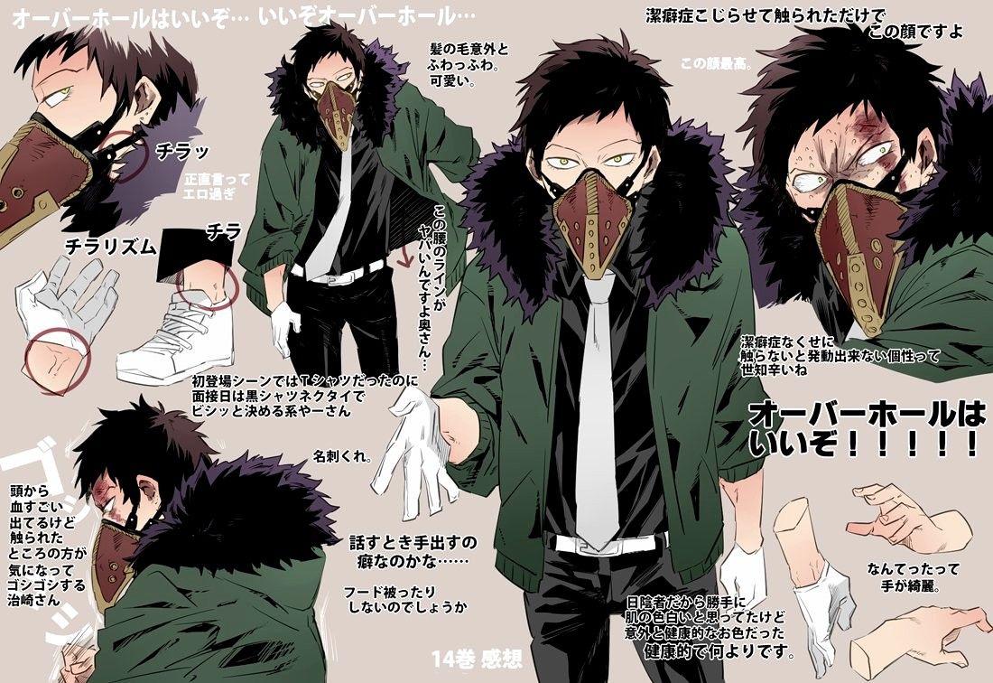Hd overhaul (my hero academia) wallpapers. Boku no Hero Academia || Overhaul/Chisaki Kai | Hero, My ...