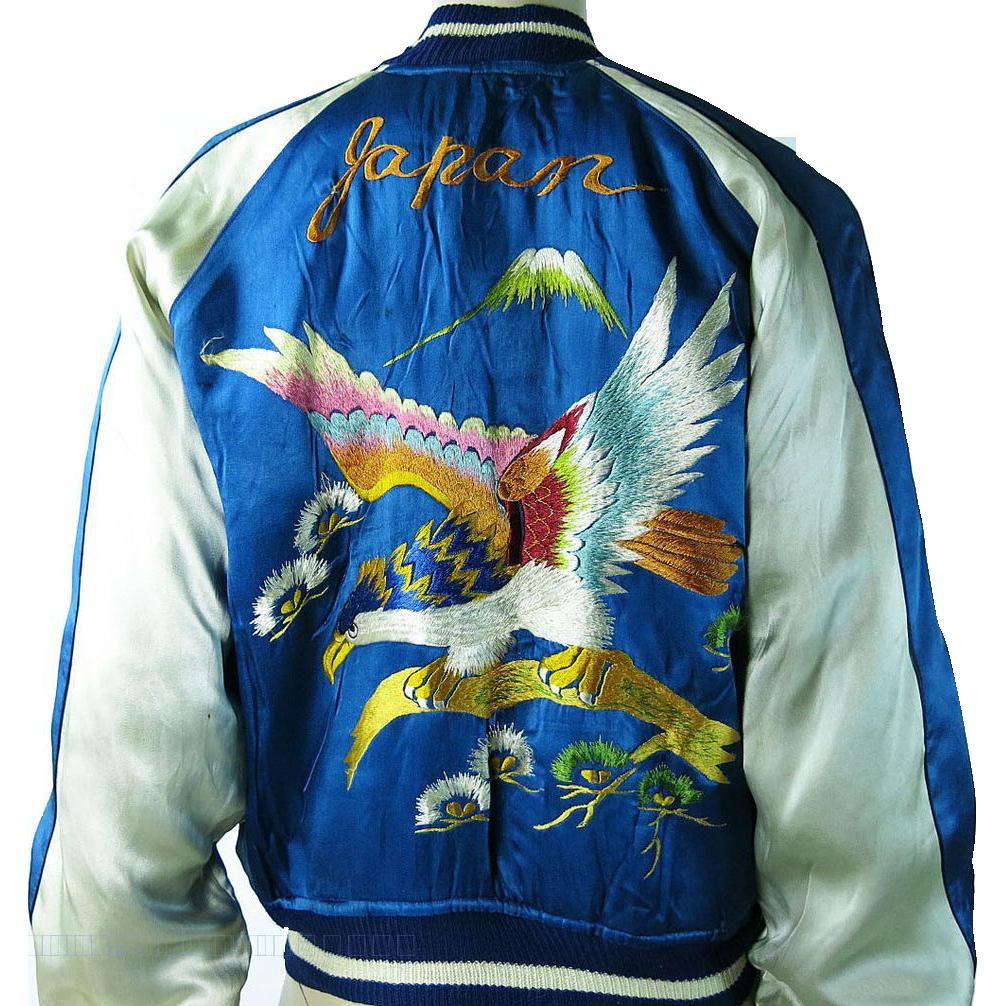 japanese tour vintage reversible satin Jacket