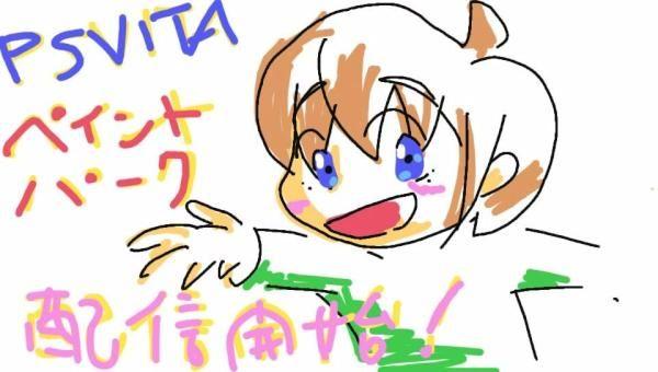 @koutetuoyako