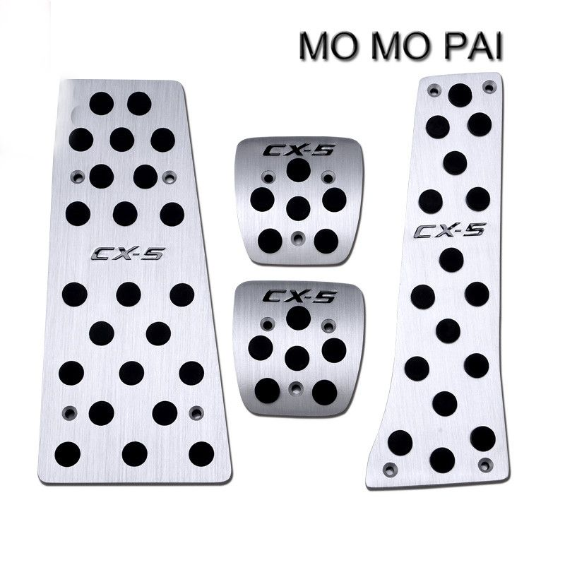 Aluminum Fuel Brake Sport Foot Pedals Rest Plate fit for