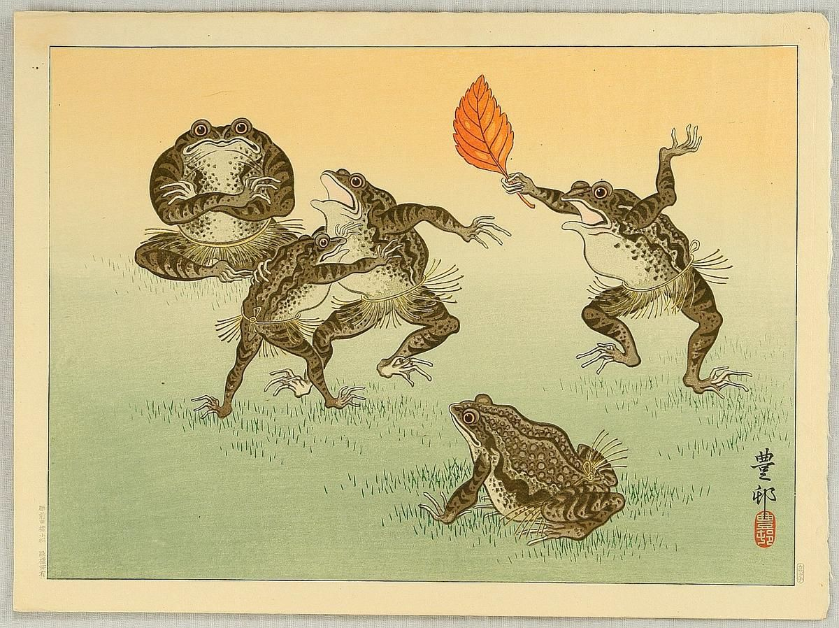 Artist: Shoson Ohara. Title: Frog Sumo