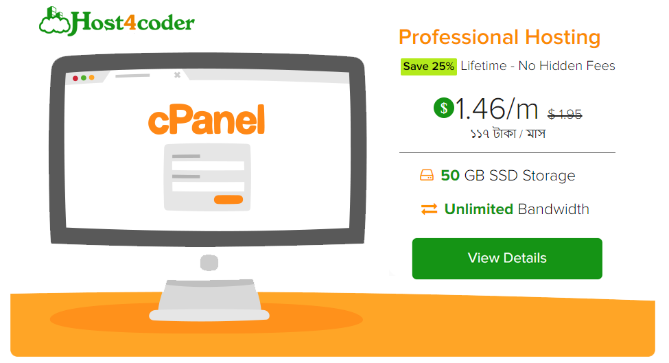 Get 50 Gb Web Hosting With Unlimited Bandwidth Cloud Storage Sub Domains