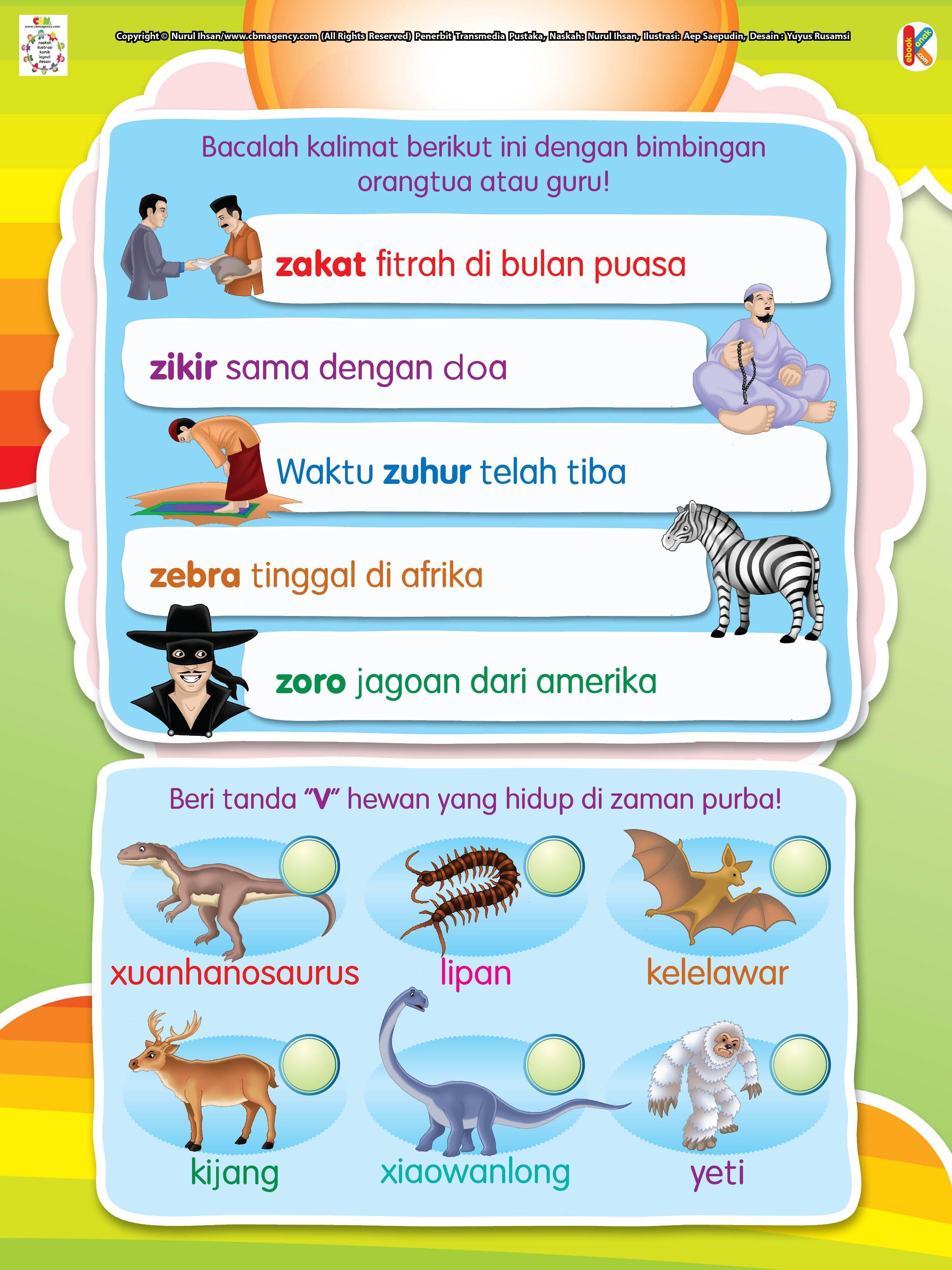Mengenal Huruf Z dan Hewan Purba Huruf, Buku anak, dan Hewan