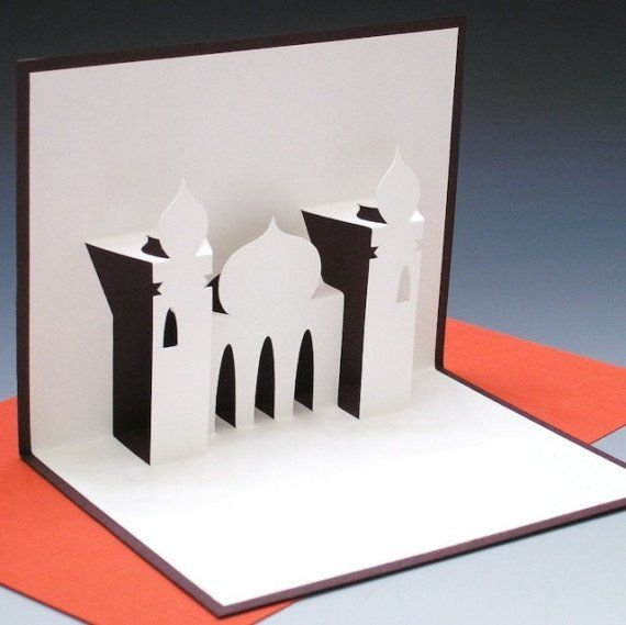 5 Cartes Pop Up Pour Ramadan Et Aid Kartu 3d Kreatif Kartu