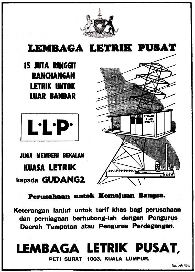 Pin By Gambar Klasik On Adverts And Newspaper Vintage Posters