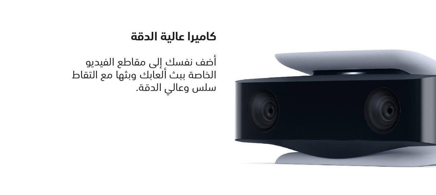 Playstation 5 كأميره Electronic Products Electronics