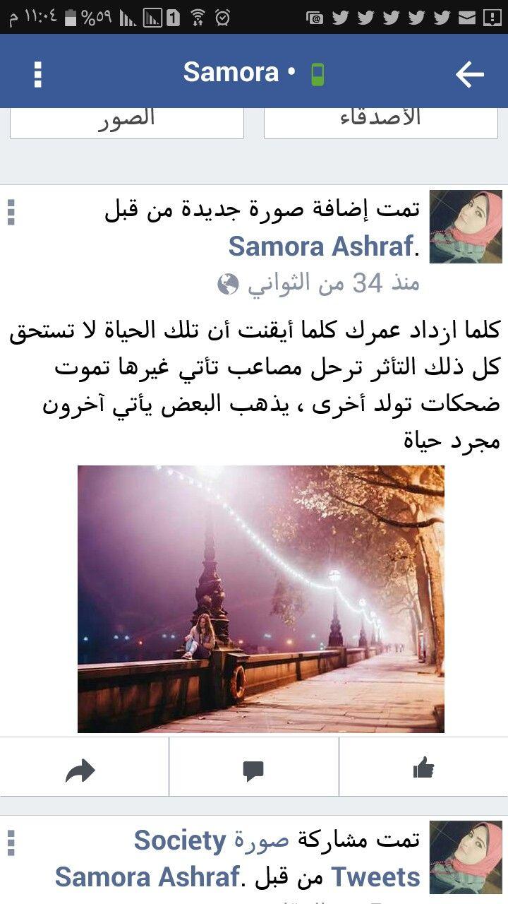 fbfdbe06f Pin by Ahmed Sweed on Beautiful | Pandora, Beautiful, Art