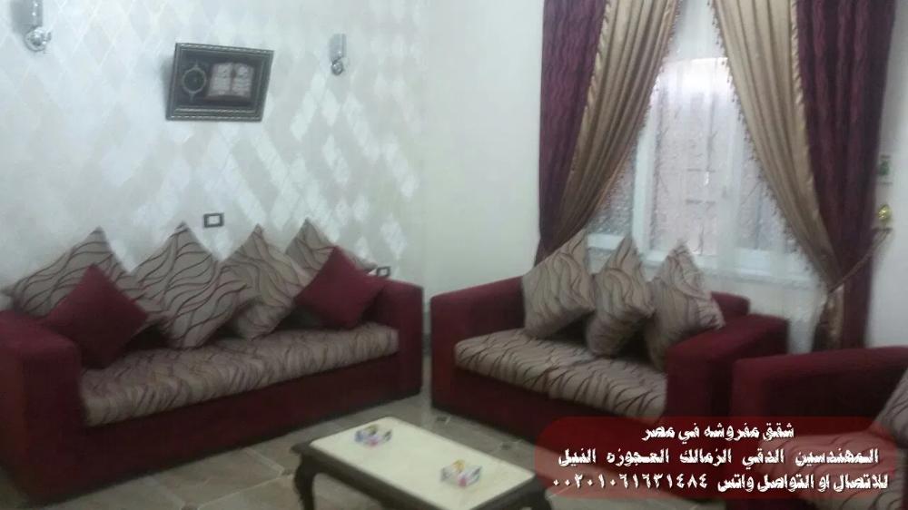 شقه مفروشه للايجار شارع الرياض بالمهندسين الصفوه للتسويق العقاري Toddler Bed Home Decor Furniture