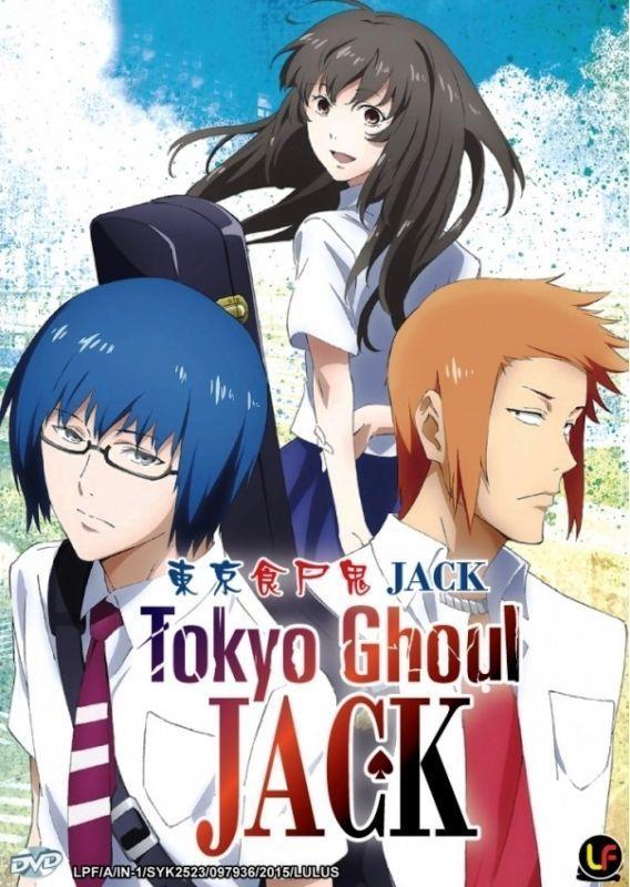 Tokyo Ghoul Jack Tokyo Ghoul Anime Ghoul
