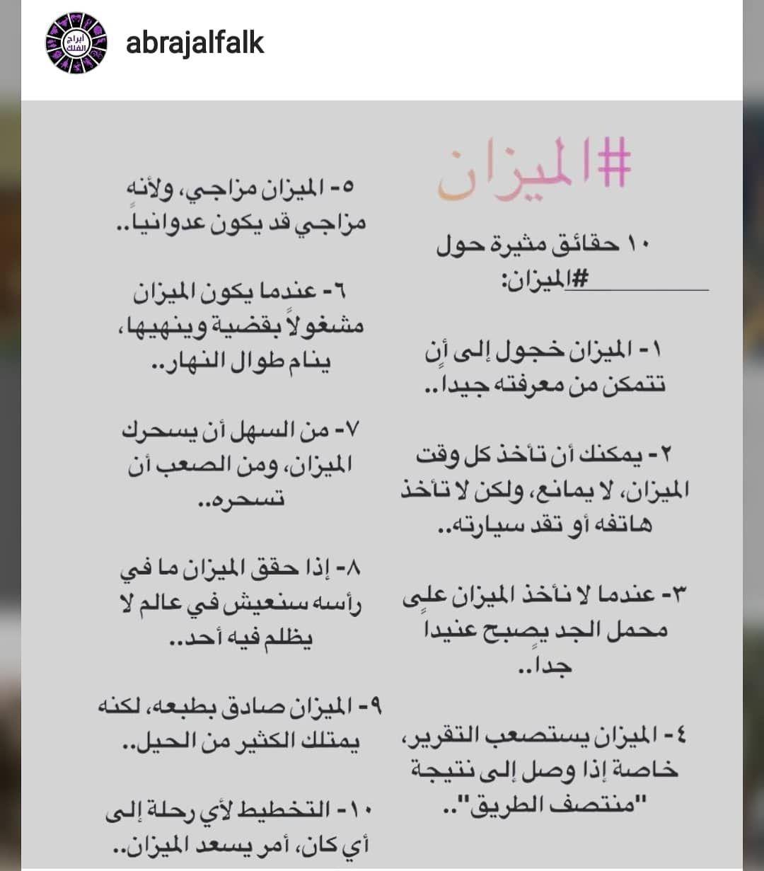 Pin By Sarooonh 22 On House Arabic Funny Arabic Jokes Bts Merch