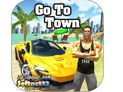 تحميل لعبة جاتا حرامي السيارات الجديدة مجانا كامله Go To Town Car Games Download Games Action Games