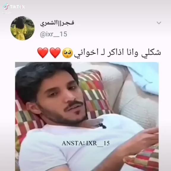 Pin By اساطير سوريا On شاطح Video Jokes Videos Really Funny Memes Funny Picture Quotes