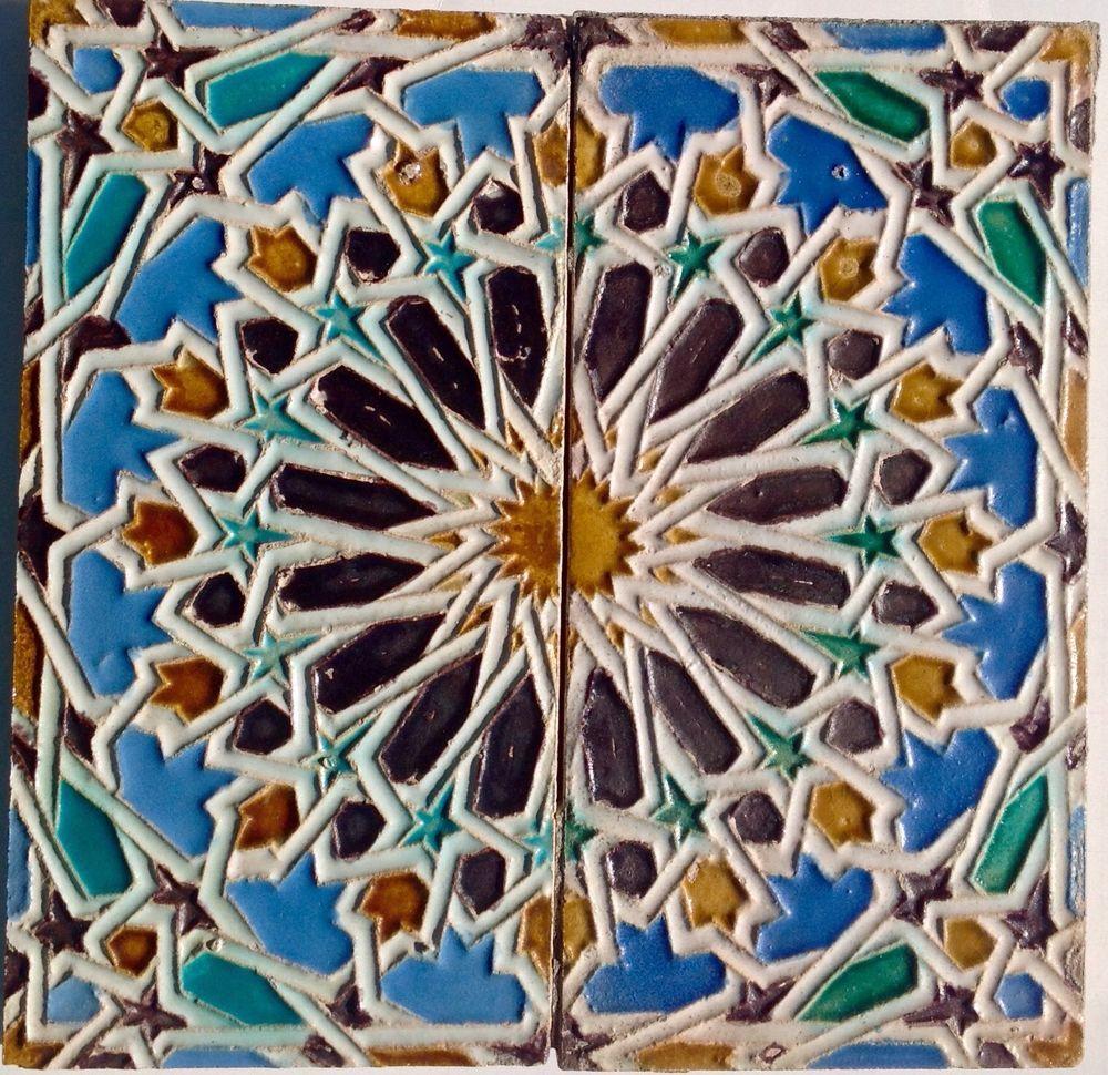 Antique 19th C Spanish Moorish Mudejar Arista Tiles Jose Mensaque Sevilla Spanish Azulejos