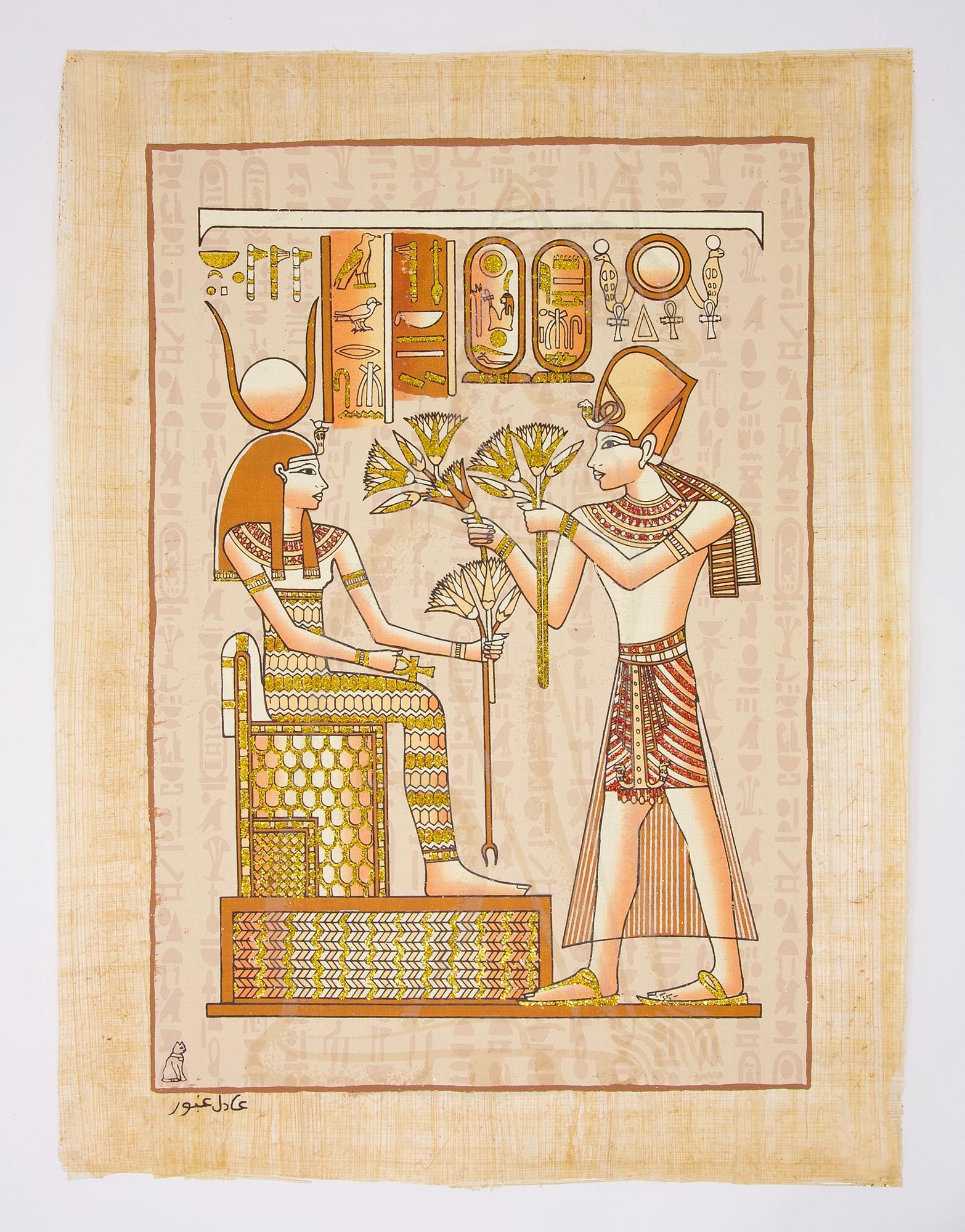Rameses the great offering lotus flowers to isis www rameses the great offering lotus flowers to isis ancientegyptshop izmirmasajfo