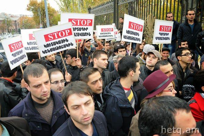 Protestas por el Sistema Obligatorio de Pensiones en Armenia - Soy Armenio