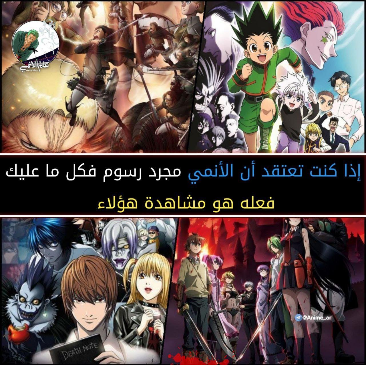 Pin By On Momisᥱ Anime Funny Anime Anime Boy