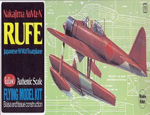Guillow 1 32 Nakajima A6m2 N Rufe Balsa Model Kit