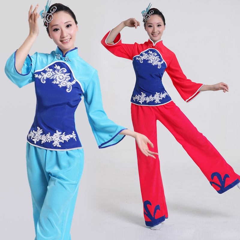 Top+pants+headwear Women Chinese Yangko Dance Costume Female Chinese New  Year Red Dance Clothing National Stage Dancer Wear 89  Affiliate 5277db1ef