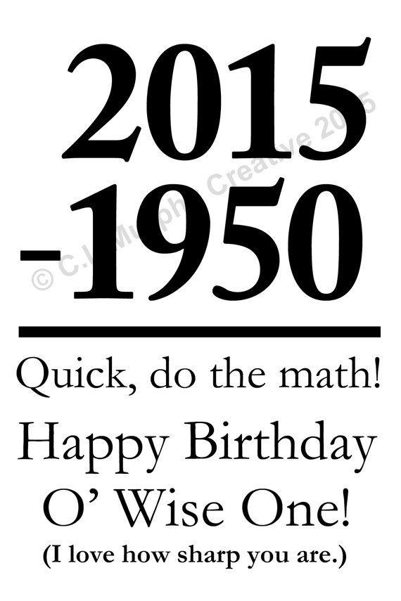 DOWNLOAD 65th Birthday Turning 65 Happy By Blessinganother On Etsy