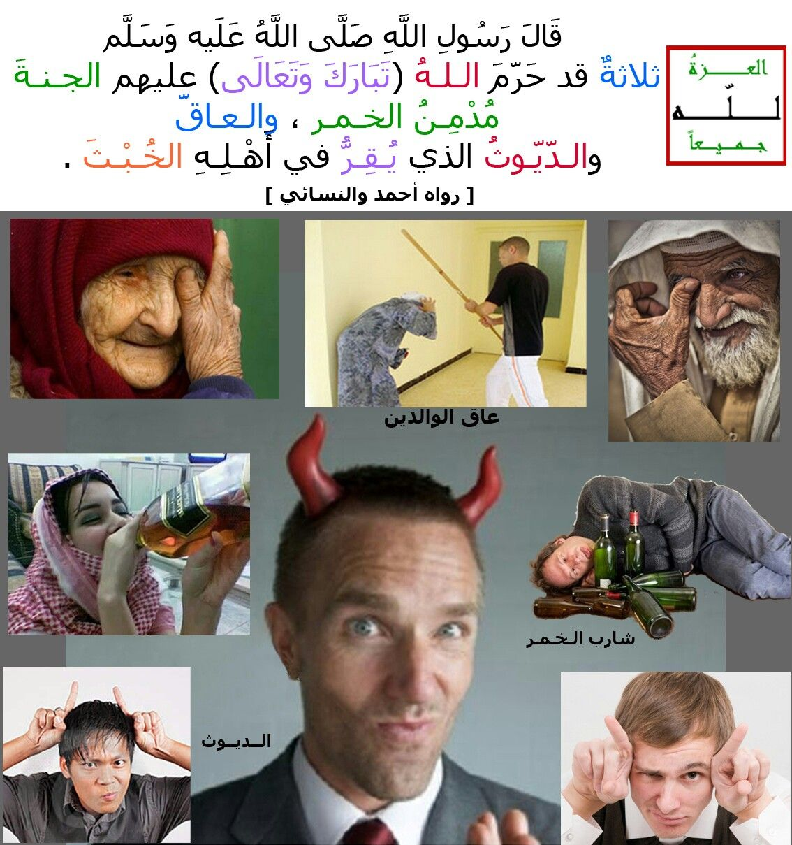 Pin By Mahmoud A J Shalabi On All Glory To Allah العزة لله جميعا Movie Posters Poster Movies