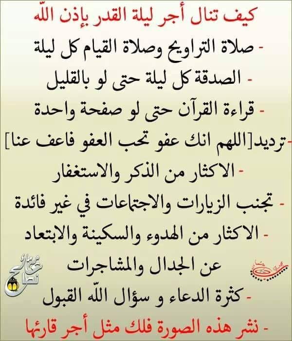 Pin By Rafik Hsi On Docs Rmt Math Islam Arabic Calligraphy