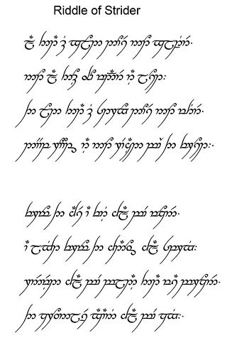 Riddle Of Strider The Hobbit Tolkien Inspirational Tattoos