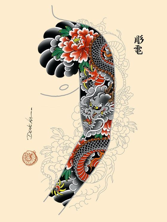 , Crane and turtle sleeve   DENEKA HORIDEN 彫電, My Tattoo Blog 2020, My Tattoo Blog 2020