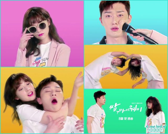 Park Seo Joon And Kim Ji Won Fight For My Way Latest Korean Drama