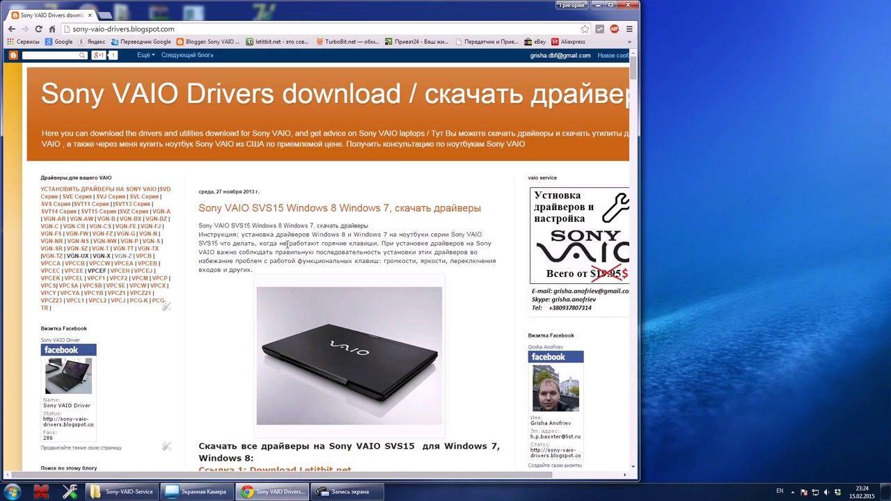 Скачать драйвера вайфая на ноутбук | workwaglehn | pinterest.