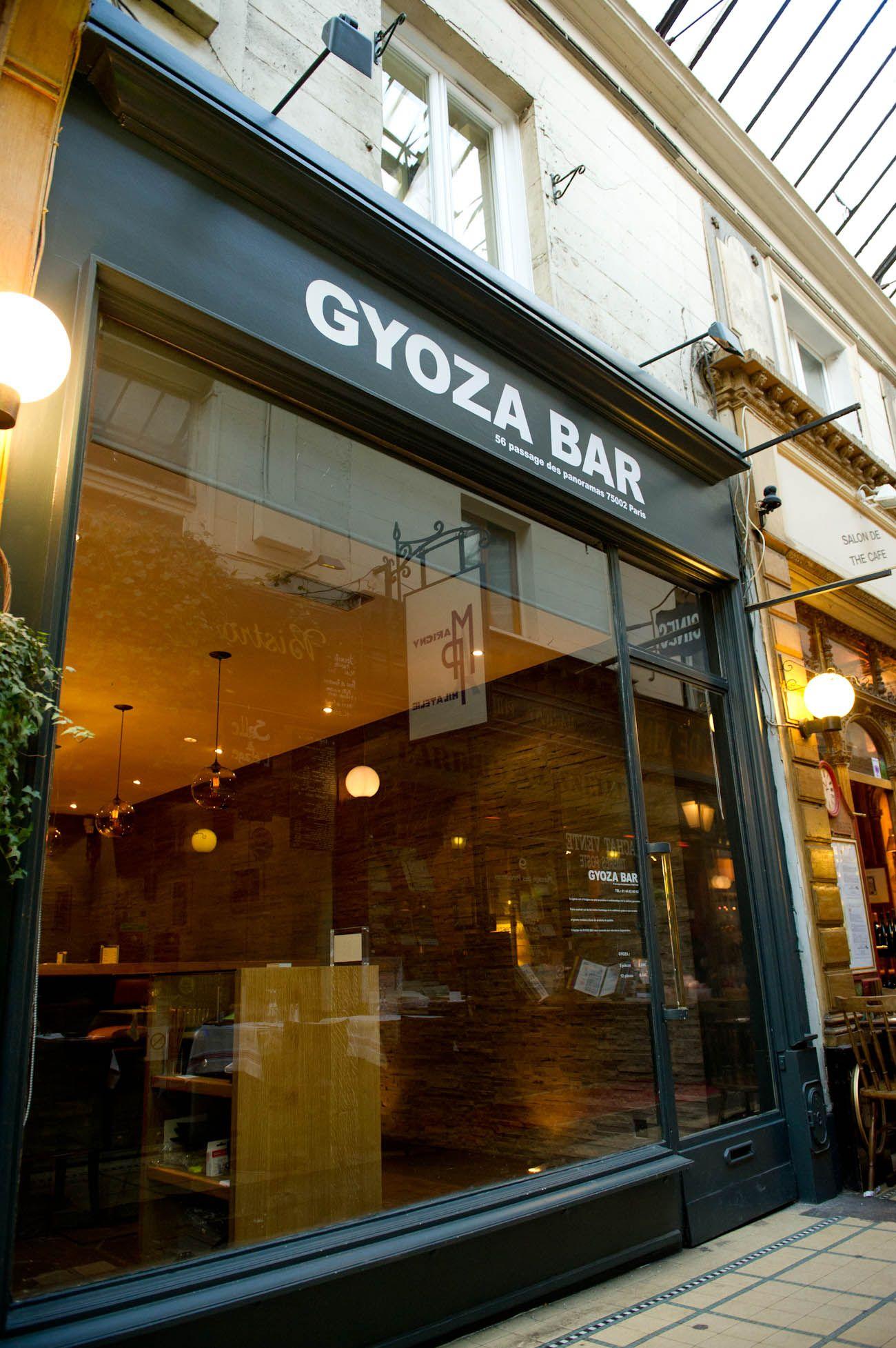 gyoza bar 75002 paris all things food galerie paris. Black Bedroom Furniture Sets. Home Design Ideas