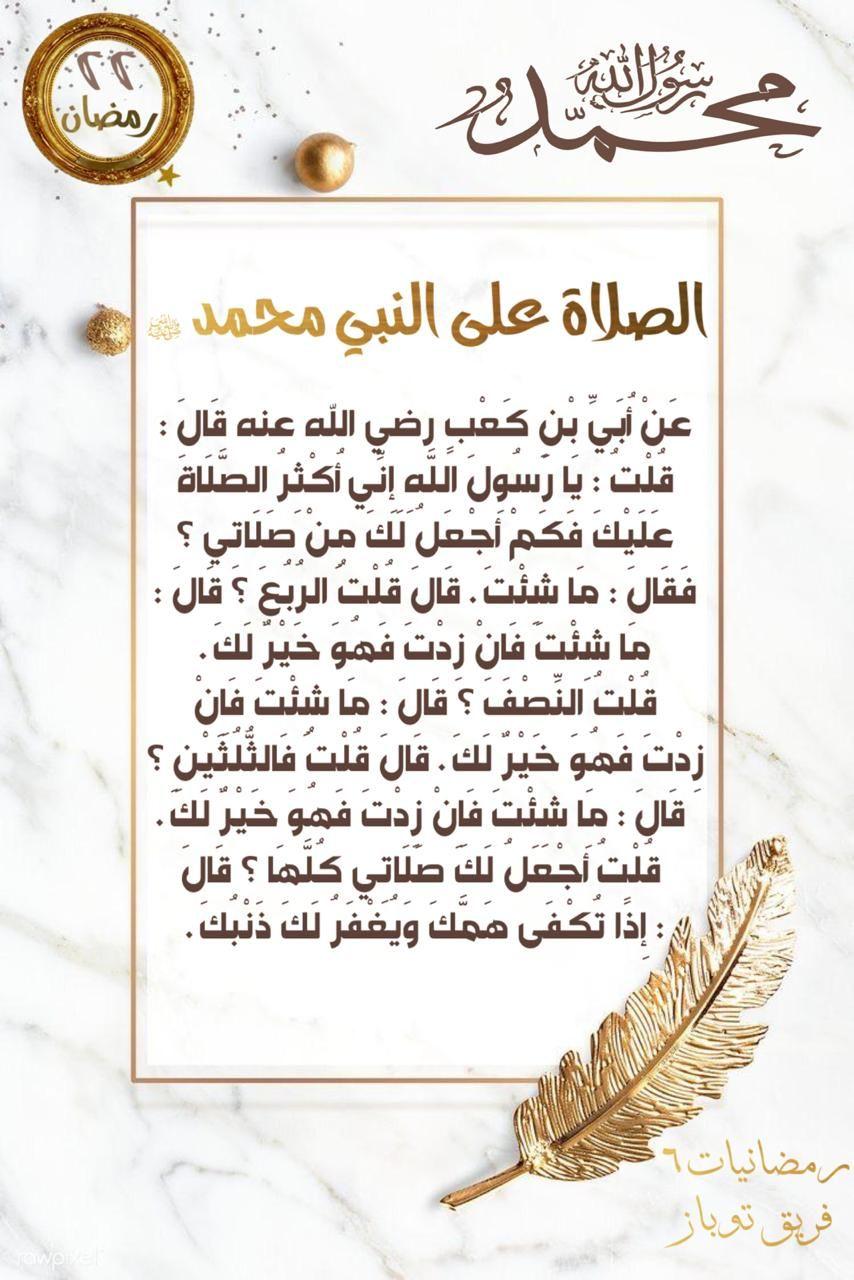 رمضانيات In 2020 Place Card Holders Card Holder Place Cards