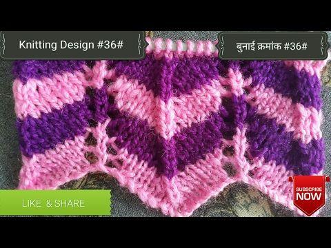 Zig-Zag Knitting Pattern for Cardigan - YouTube   Knitting ...