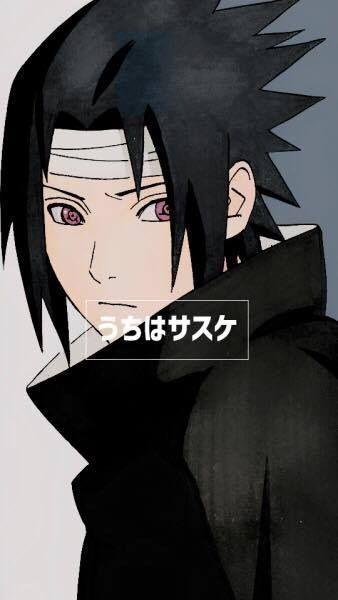 Uchiha Sasuke Wallpaper Naruto Shippuden Anime Naruto Itachi