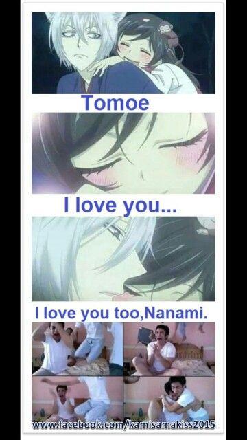 So Cute Tomoe Said It Anime Kiss Couple Kamisama