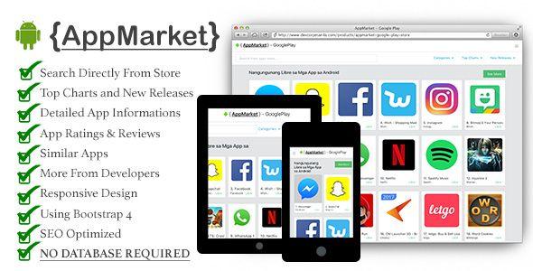 AppMarket - Google Play Store | Template | Google app store