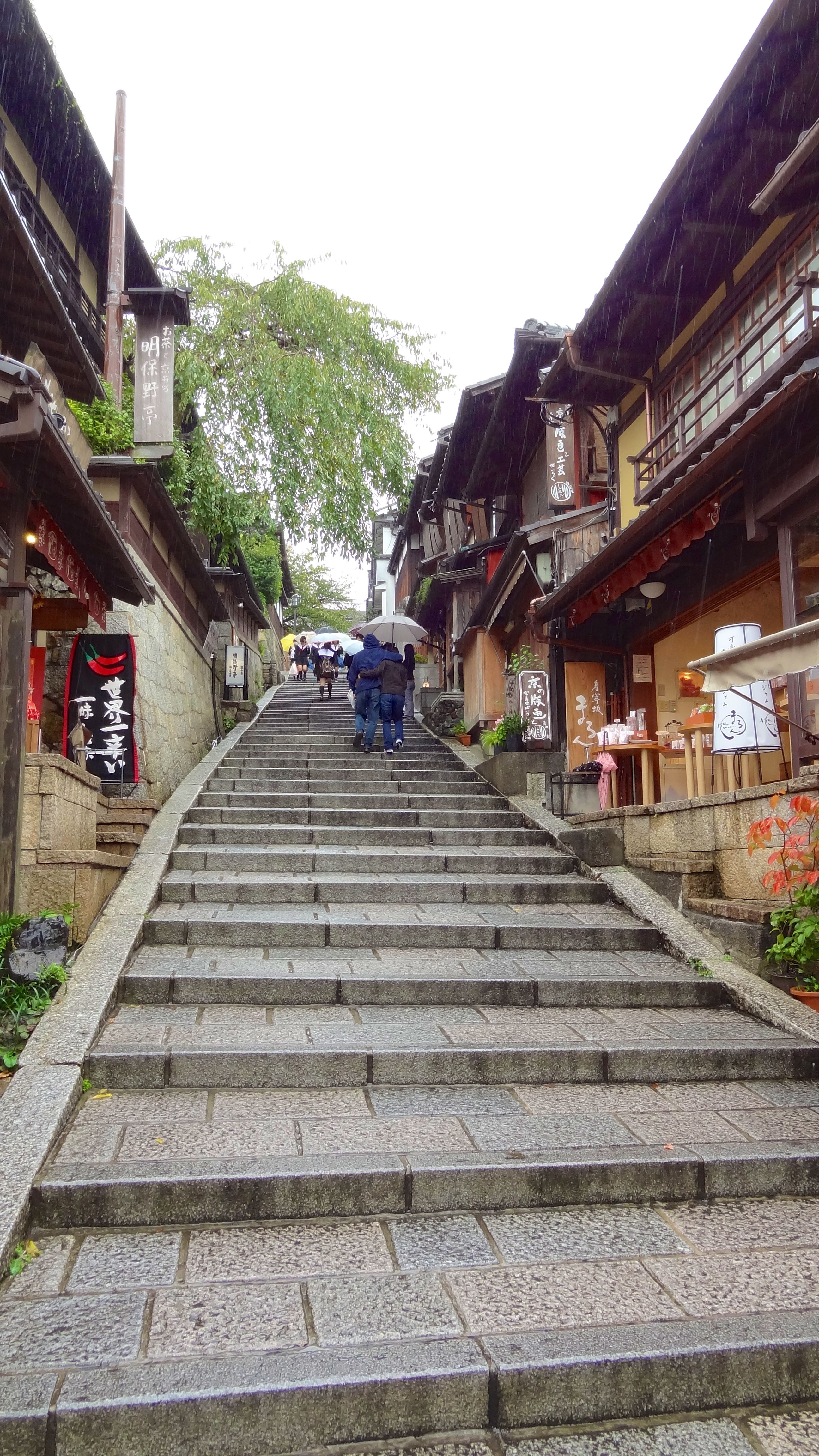 Kyoto's ancient Imperial shopping streets of Sannenzaka and Ninenzaka are lined with traditional shops and wooden houses.