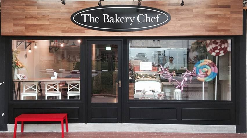 The Bakery Chef 161 Bm Central 01 3711 Bakery Chef Central