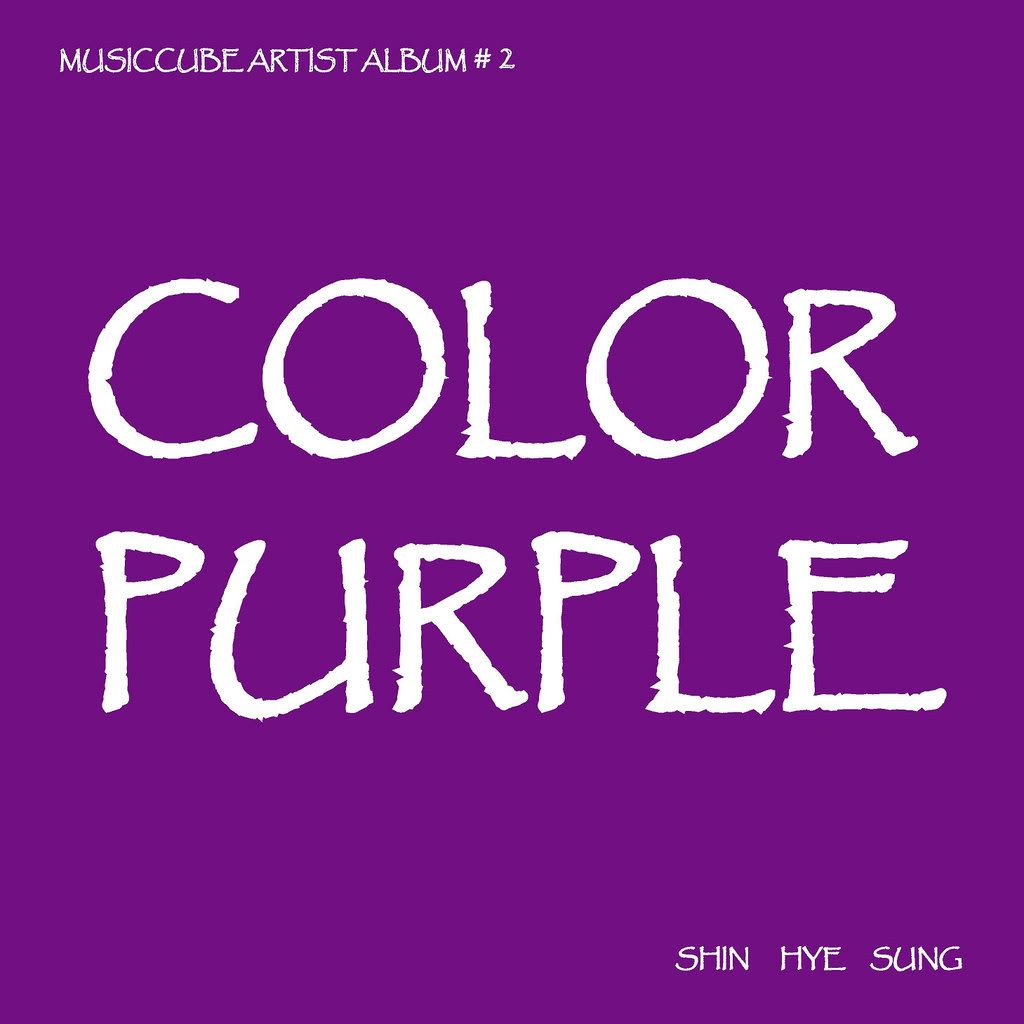 the color purple the color purple pinterest passion favorite color and purple stuff. Black Bedroom Furniture Sets. Home Design Ideas