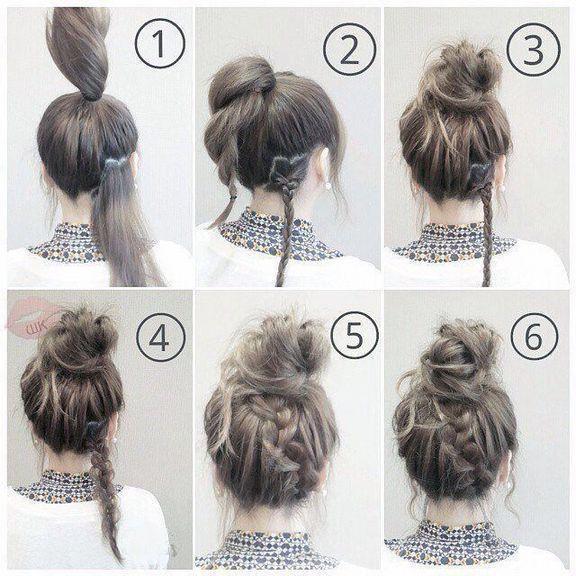 50 Einfache Und Schnelle Frisuren Fur Die Schule Einfache Frisuren Medium Hair Styles Easy Work Hairstyles Hair Styles