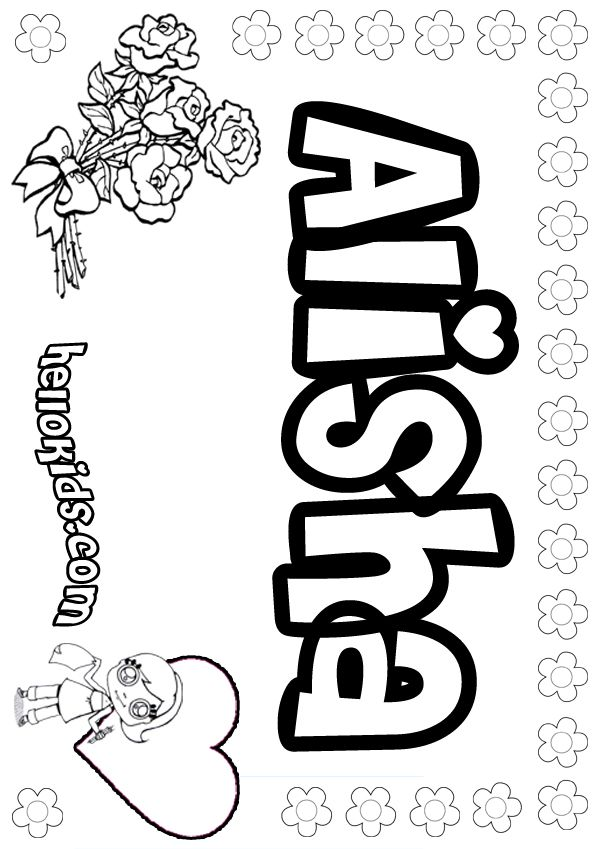 Pics For Gt Alisha Name Name Coloring Pages Coloring Pages For Girls Coloring Pages Inspirational