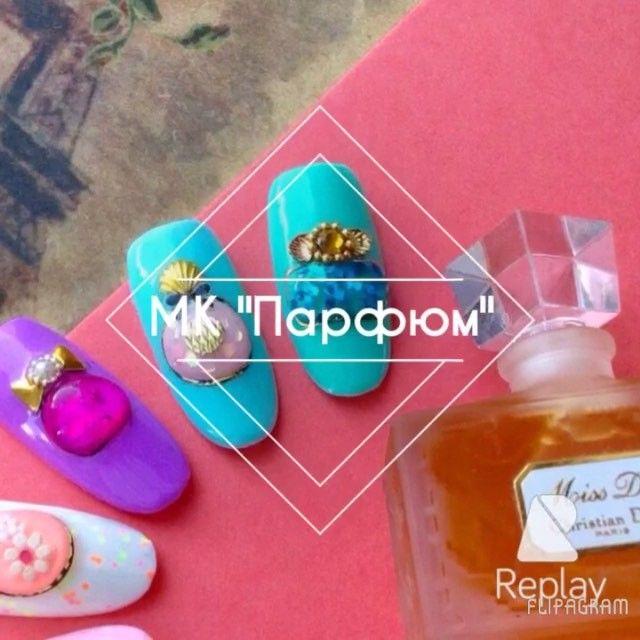Ассортимент парфюмерии с каждым днём растёт. Открываются новые ароматы, создаются оригинальные букеты, и…