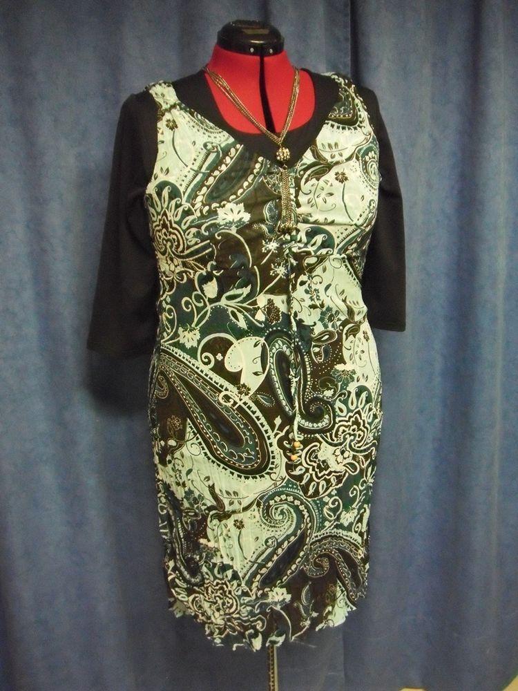 Kleid,Ärmellos,Gr.44-46, Freizeit,mehrfarbig   Kleider ...