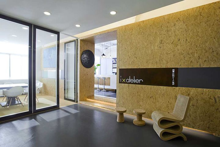 Ix atelier s office by inkmason and xin project beijing for Office interior projects