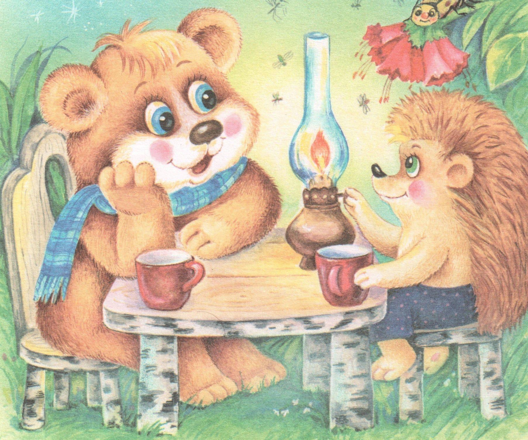Открытка медведь и ежик, открытка дед мороз