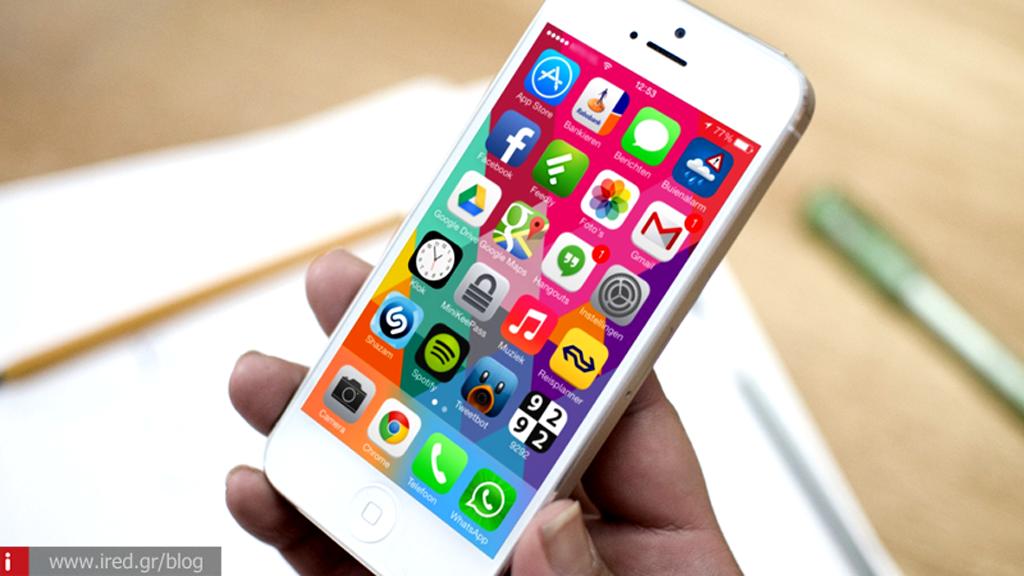 """Τι είναι η ένδειξη """"άλλο"""" στην μνήμη του iPhone και πως"""