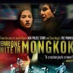 One Nite in Mongkok 2004 ดับตะวันล่า