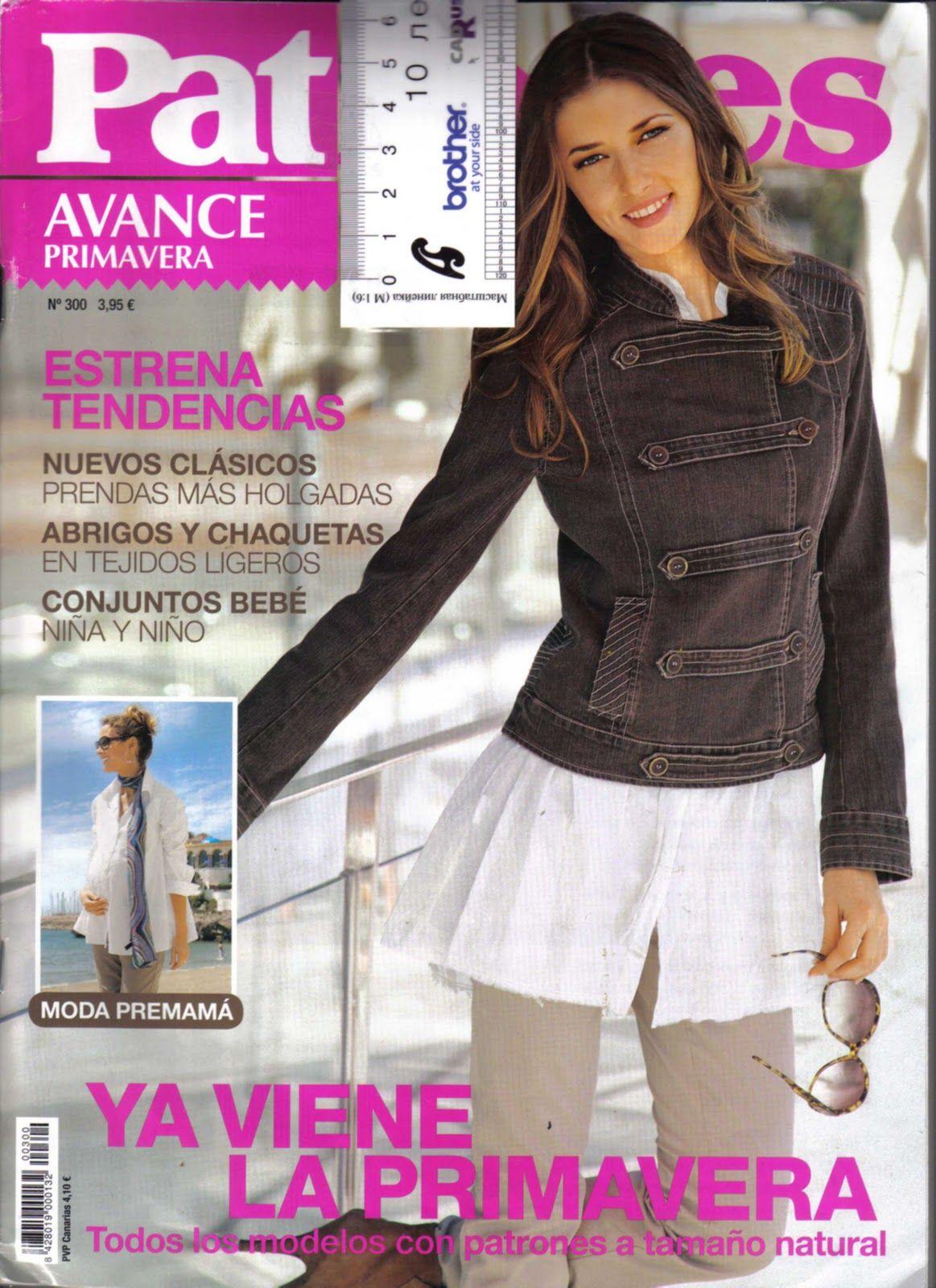 Модный журнал своими руками фото 935