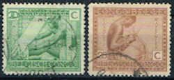 Belgian Congo 92 - 93 Stamps - Native Culture Stamps - AF BC 92 to 93-1 USED