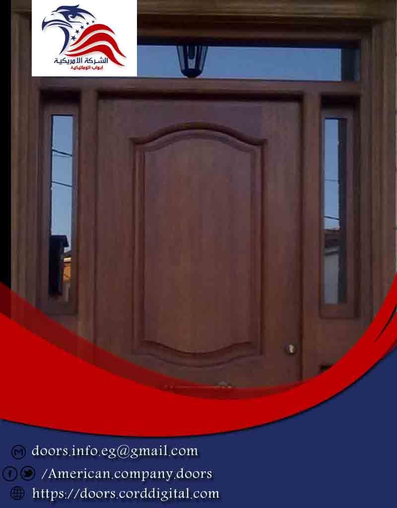 دهان ابواب خشبية داخلية Home Decor Decor Doors